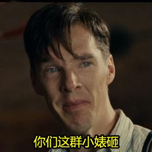 大家都在关注圆脸如何修颜的同时,卷福脸妹纸真的已经哭晕在厕所了_Y2OOO.COM第1张