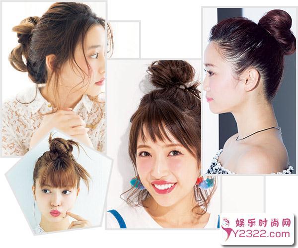 丸子头是夏天的热门造型,不少妹子都挺喜欢的_Y2OOO.COM第1张