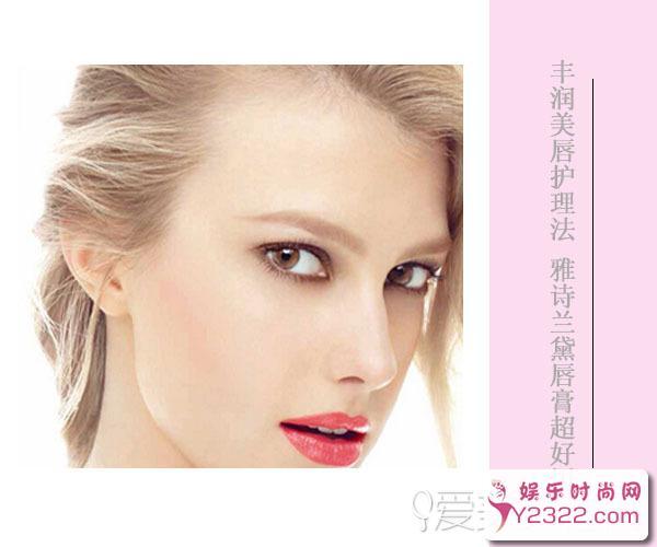 色彩明朗的嘴唇是最能打动人心的,学会护理嘴唇好重要_Y2OOO.COM第1张