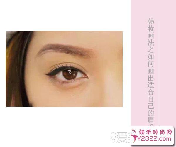 【美相】一个好眉毛的画法可以让你更美,一起来看韩妆画法图解