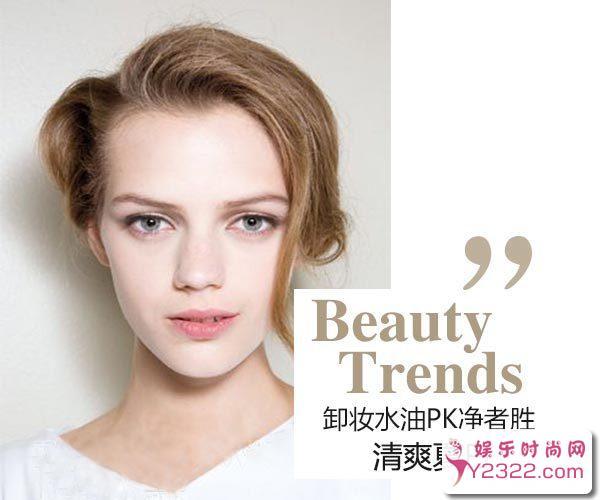 【美相】化妆品没有卸妆干净的话,会造成怎样的后果