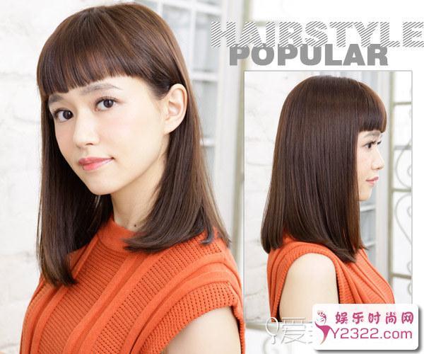 2017最新时髦发型推荐 15款美到爆的发型任你选_Y2OOO.COM第1张