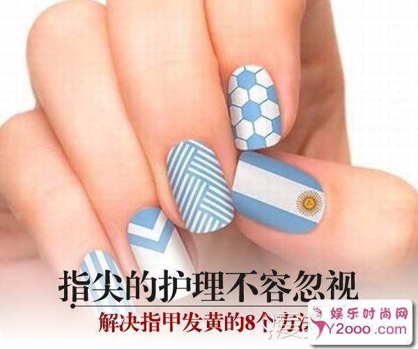 【美相】美甲护理步骤教你怎样解决指甲发黄的问题?