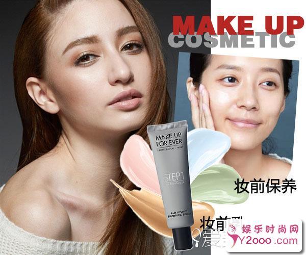 彩妆师教你如何打造完美底妆_Y2OOO.COM第1张