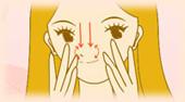 怎么给脸部按摩出健康好肤色步骤图解_Y2OOO.COM第1张
