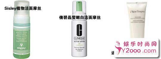 清洁肌肤选择哪一种洁面产品更适合你_Y2OOO.COM第1张