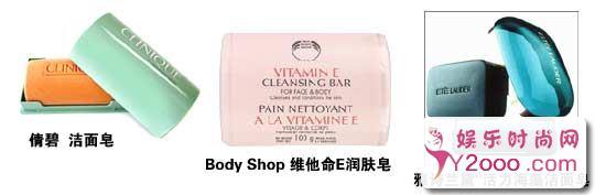 清洁肌肤选择哪一种洁面产品更适合你_Y2OOO.COM第2张