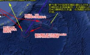 国内军事:中国海军为何在西太举行史无前例的海上演习