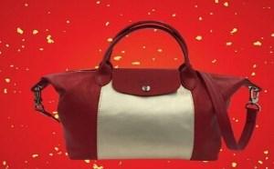 包包:Longchamp限定羊皮折叠包 喜迎羊年