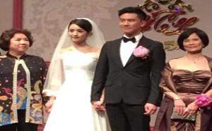 名人婚事:林依晨和林于超举行订婚仪式