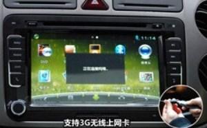 汽车导购:纽曼车Pad奏响中国安卓DVD导航最强音