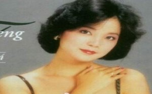 星闻:揭秘邓丽君真正死因和各任男友