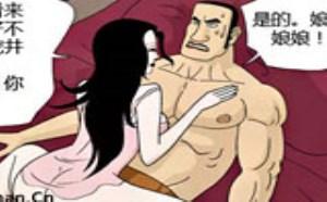 韩国内涵漫画梦龙Y传:挖井水的奴隶