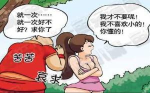 不知火舞邪恶漫画集:画如我愿