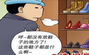 不知火舞邪恶漫画集:存在的理由