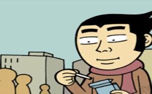 不知火舞邪恶漫画集:心爱的女人