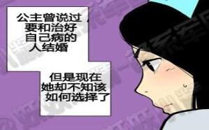 人鱼公主传漫画:选择
