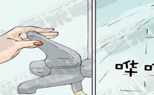 不知火舞邪恶漫画集:沐浴的女人