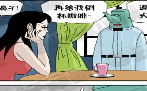 少女在线漫画:鼻子功能