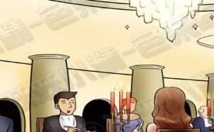 不知火舞邪恶漫画集:Party趣事