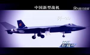 """军情解码:告慰""""中国航空之父""""追思先辈 铸剑长空"""