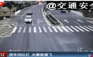 搞笑gif动态图:另类gif动态图片之交通事故动态图让人飞一会