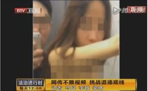 """娱乐性丑闻:关于网络传播的""""优衣库三里屯视频事件""""的信息"""