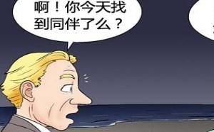 不知火舞邪恶漫画集:我俩的不同