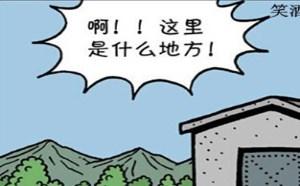 少女在线漫画:妖妖小精:一次原,一声基友你会懂
