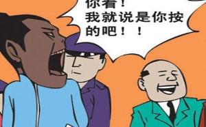 披萨恋恋曲:银行劫匪,不是我按的啊!