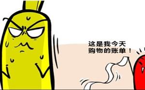 大鼻孔系列:鸭梨山大小漫画之《好媳妇》