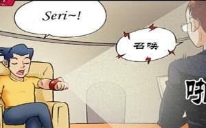 不知火舞邪恶漫画集:科洛希姆系列之私人秘书Seri
