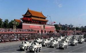 军情观察室:此次裁军主要原则是减少非战斗部队人员