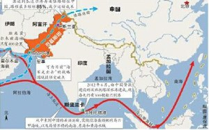 军情观察室:中国获租巴基斯坦瓜达尔港2000亩土地 为期43年