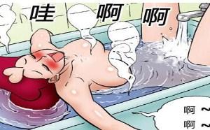 寡妇三代:披萨恋恋曲内涵漫画水龙头太短