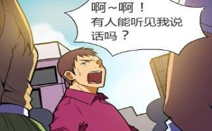 2b青年欢乐多:不知火舞邪恶漫画集超时空时间