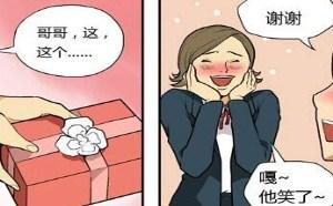 不知火舞少女在线邪恶漫画集:愚人节的礼物
