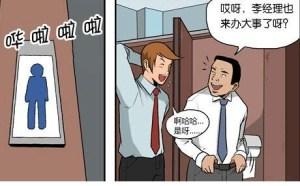 少女在线漫画:2b青年欢乐多香气男