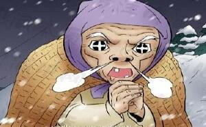 人鱼公主传漫画:大湿漫画野草莓尽孝 野草莓 野草莓!