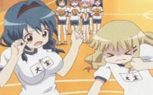 叉叉叉综合网图片:妹子打球美女动态图片