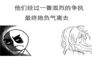 人鱼公主传漫画为了真爱他甘愿低头?