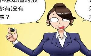 人鱼公主传漫画:恋姐倾心神奇的气球