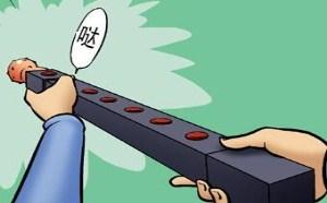 不知火舞邪恶漫画集:邪恶漫画爱丽丝学园攻击无防备