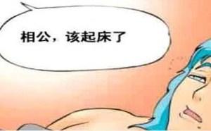 2b青年欢乐多:人鱼公主传漫画田螺姑娘诱惑