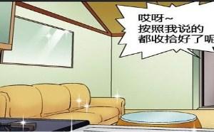 披萨恋恋曲:邪恶漫画集甜蜜打糕