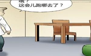 2b青年欢乐多:大鼻孔系列漫画逃跑