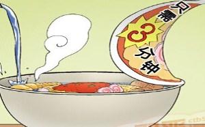 人鱼公主传漫画:邪恶漫画超越大碗面