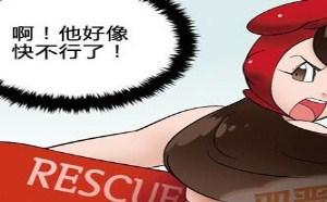 人鱼公主传漫画:邪恶漫画海边的保安女