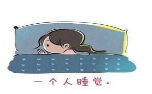 人鱼公主传搞笑漫画:晚安 是两个人的事