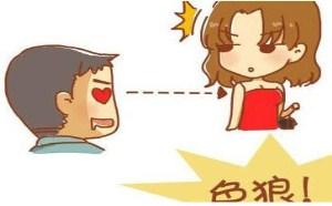 不知火舞邪恶漫画集:为什么女生需要穿胸罩?